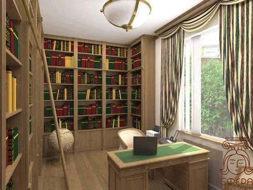 Смотреть фото дизайна комнат